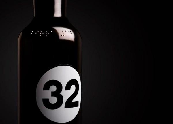 32 via dei birrai e Fondazione Lucia Guderzo Onlus