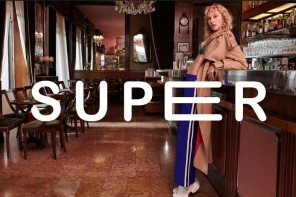 Super 2018 al The Mall di Milano