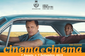 Lamezia Summertime 2019 il cinema all'aperto