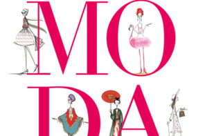 Sofia Gnoli's alphabet of fashion
