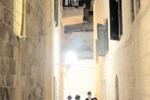 "A Milano presentazione del libro ""Jerusalem. Fotografie di Lidia Bagnara"""